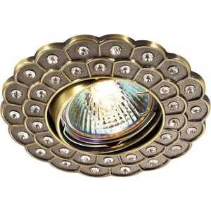 Точечный поворотный светильник Novotech 369824