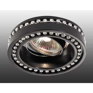 Точечный поворотный светильник Novotech 369840
