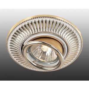 Точечный поворотный светильник Novotech 369859