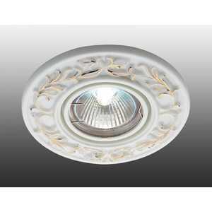 Точечный светильник Novotech 369869