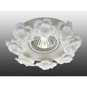 Точечный светильник Novotech 369870