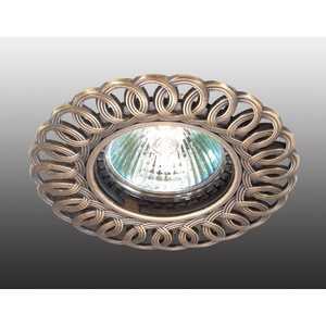 Купить со скидкой Точечный светильник Novotech 369878