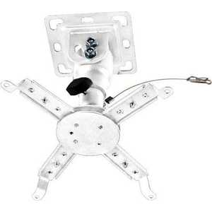 Фото - Кронштейн Kromax Projector-10 белый светильник для потолка армстронг tlfc06 ol em1 12564