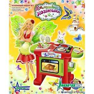 Нордпласт Набор Волшебная Хозяюшка №2 602 нордпласт игрушечный набор посуды кухонный сервиз волшебная хозяюшка цвет голубой зеленый
