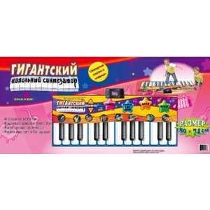 музыкальные игрушки potex синтезатор smart piano 32 клавиши 939в ЗНАТОК Коврик звуковой Гигантский синтезатор SLW928