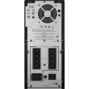 цена на ИБП APC Smart-UPS C SMC3000I