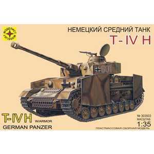 Моделист Модель Немецкий танк T-IV H, 1:35 303503