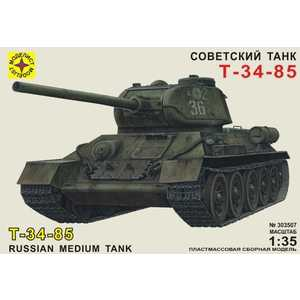 Моделист Модель танк советский танк Т-34-85, 1:35 303507 бомбер printio пиратский корабль