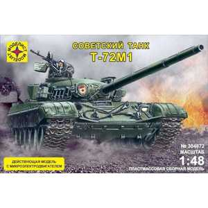 Моделист Модель танк Т-72М1 с микроэлектродвигателем, 1:48 304872