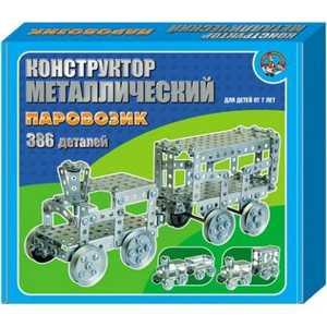 Десятое Королевство Конструктор металлический Паровозик 949