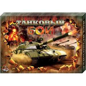 Десятое Королевство Настольная игра Танковый бой 994 настольные игры тридевятое царство игра настольная танковый бой