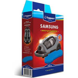 Фильтр для пылесосов Topperr 1137 FSM 96