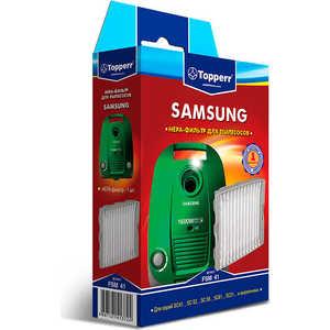 Фильтр для пылесосов Topperr 1138 FSM 41