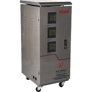 Стабилизатор напряжения Ресанта АСН- 15 000/3-Ц стабилизатор напряжения ресанта асн 12 000 1 ц