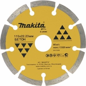 Алмазный диск Makita 115х22.2мм Economy (B-28086)