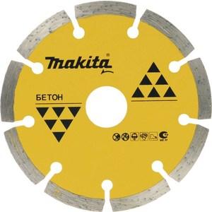 Алмазный диск Makita 150х22.2мм Economy (B-28101)