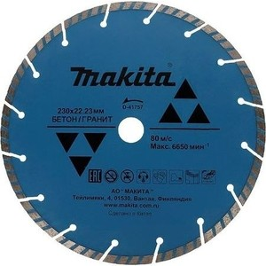 Диск алмазный Makita 230х22.2мм Эконом (D-41757) шлифкруг алмазный makita 100мм к1500 d 15637