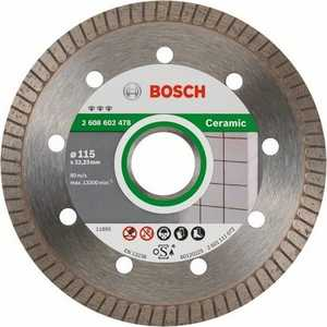 Диск алмазный Bosch 115х22.2 мм Best for Ceramic Extra-Clean Turbo (2.608.602.478)