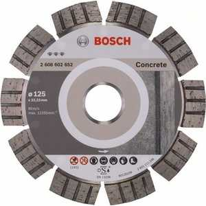 Диск алмазный Bosch 125х22.2мм Best for Concrete (2.608.602.652)