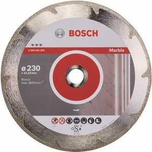 Алмазный диск Bosch 230х22.2 мм Best for Marble (2.608.602.693)