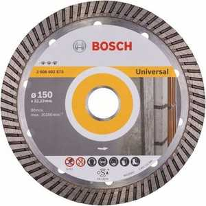Диск алмазный Bosch 150х22.2 мм Best for Universal Turbo (2.608.602.673) диск алмазный bosch 150х22 2 мм best for universal turbo 2 608 602 673