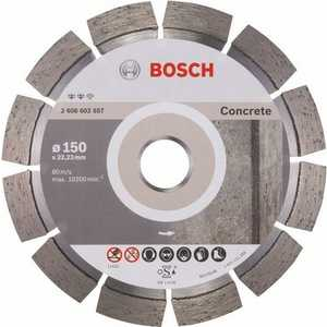 Диск алмазный Bosch 150х22.2 мм Expert for Concrete (2.608.602.557)