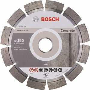 Диск алмазный Bosch 150х22.2 мм Expert for Concrete (2.608.602.557) диск алмазный bosch 450х25 4 мм expert for concrete 2 608 602 563