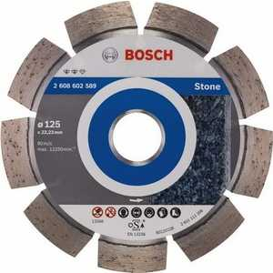 Диск алмазный Bosch 125х22.2 мм Expert for Stone (2.608.602.589)