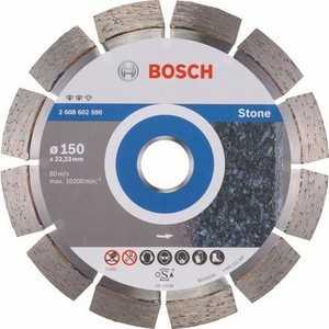 Диск алмазный Bosch 150х22.2 мм Expert for Stone (2.608.602.590) диск алмазный bosch 450х25 4 мм expert for concrete 2 608 602 563
