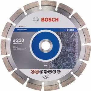 Диск алмазный Bosch 230х22.2 мм Expert for Stone (2.608.602.592)