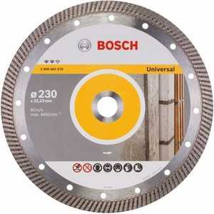 Алмазный диск Bosch 230х22.2 мм Expert for Universal Turbo (2.608.602.578)