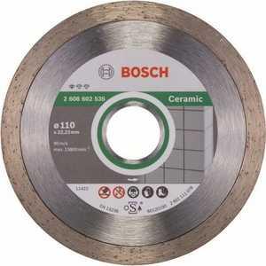 Алмазный диск Bosch 110х22.2 мм Standard for Ceramic (2.608.602.535)