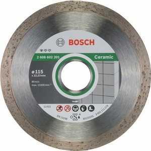 Алмазный диск Bosch 115.22.2 мм Standard for Ceramic (2.608.602.201)