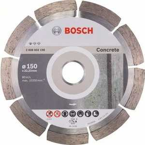 Алмазный диск Bosch 150х22.2мм Standard for Concrete (2.608.602.198)