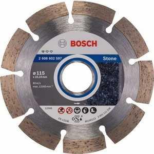 Диск алмазный Bosch 115х22.2 мм Standard for Stone (2.608.602.597)