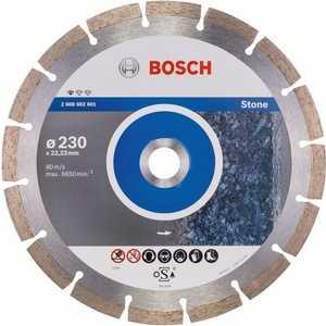 Диск алмазный Bosch 230х22.2 мм Standard for Stone (2.608.602.601)