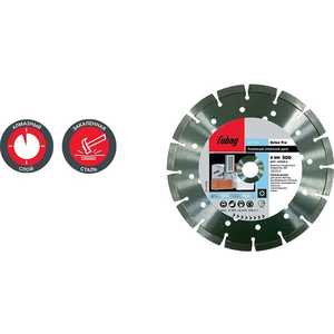 Диск алмазный Fubag 125х22.2мм Beton Pro (10125-3)