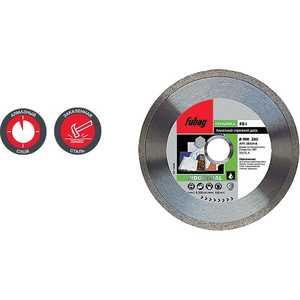 Диск алмазный Fubag 200х30/25.4мм FZ-I (58221-6)