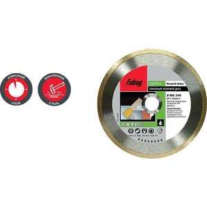 Диск алмазный Fubag 230х30/25.4мм Keramik Extra (33230-6) алмазный брусок extra fine 1200 mesh 9 micron dmt d6e