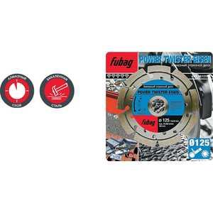 Диск алмазный Fubag 125х22.2мм Power Twister Eisen (82125-3)