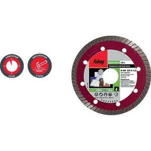 Диск алмазный Fubag 230х30/25.4мм SK-I (58515-6) диск алмазный fubag 250х30 25 4мм mh i 58122 6