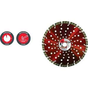 Диск алмазный Fubag 350х30/25.4мм Stein Pro (11350-6)