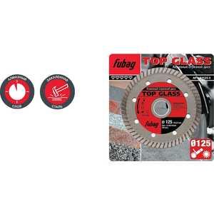 Алмазный диск Fubag 125х22.2мм Top Glass (81125-3)