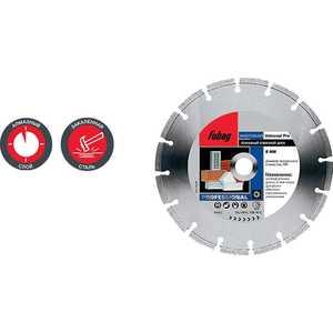 Алмазный диск Fubag 115х22.2мм Universal Pro (12115-3)