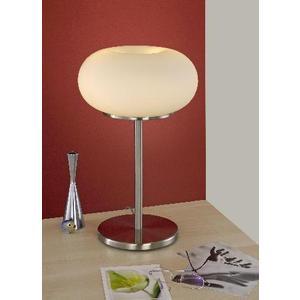 Настольная лампа Eglo 86816 цена