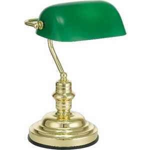Настольная лампа Eglo 90967