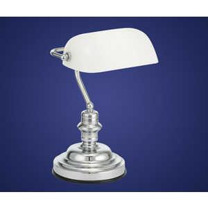 цена на Настольная лампа Eglo 90968