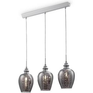 Потолочный светильник Maytoni MOD033-PL-03-N