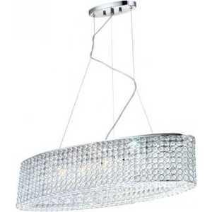 Потолочный светильник Globo 67015-7H подвесной светильник globo new 67015 7h серый металлик