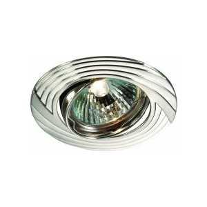 Точечный светильник Novotech 369612 стоимость